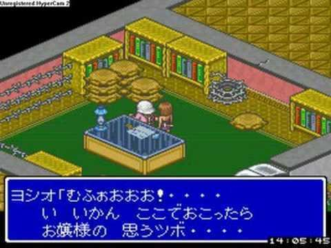 Lady Stalker: Challenge from the Past Review of Lady Stalker SNES YouTube