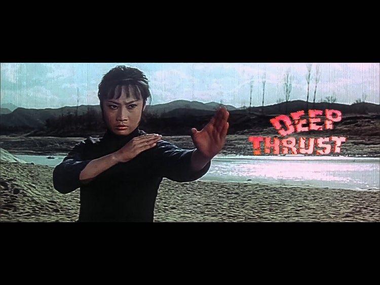 Lady Whirlwind Lady Whirlwind 1972 US Deep Thrust Trailer HD YouTube