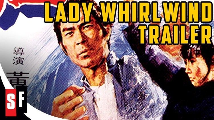 Lady Whirlwind Lady Whirlwind 1972 Official Trailer HD YouTube