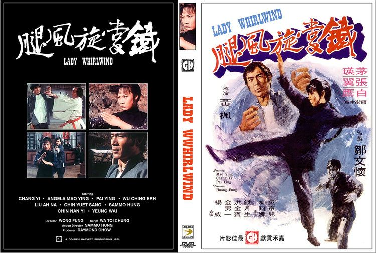 Lady Whirlwind Asian Movie Lady Whirlwind 1972 Martial Arts Action Drama