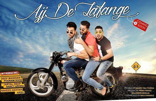 Aj De Lafange Movie Plot Cast And Full Details
