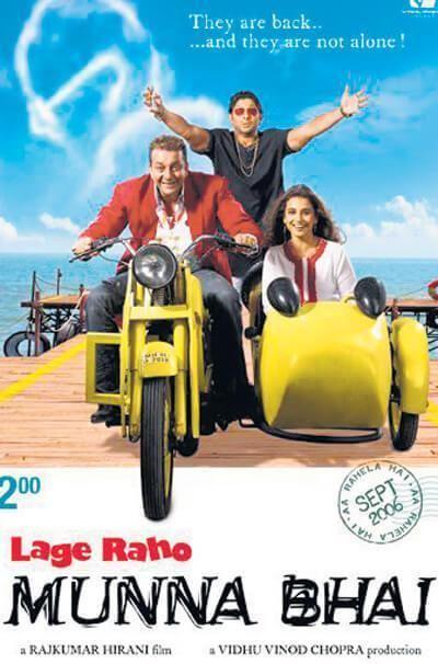 Lage Raho Munnabhai Lifetime Box Office Collection Budget