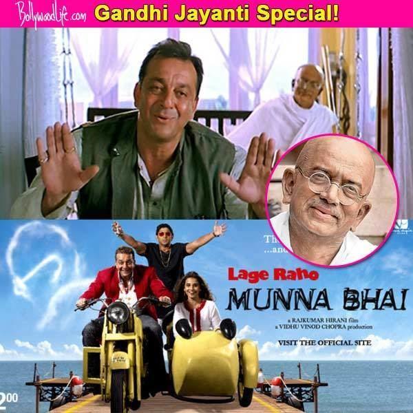 Gandhi Jayanti Special 5 things Sanjay Dutts Lage Raho Munnabhai