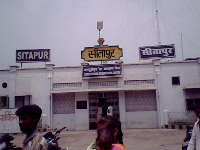 Laharpur in the past, History of Laharpur