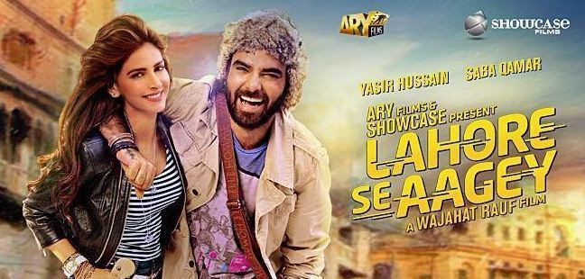Lahore Se Aagey Lahore Se Aagey Full Movie Watch Online Dailymotion Pakistani Movie