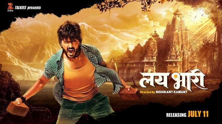 Lai Bhaari Lai Bhaari 4th Weekend Collection 24 Days Total Income Report