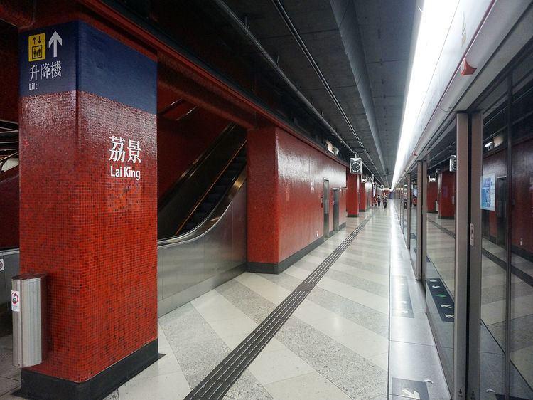 Lai King Station
