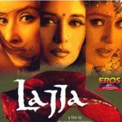Lajja (2001 film) alchetron, the free social encyclopedia.