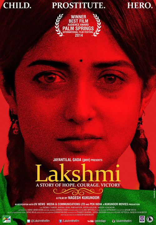 Lakshmi 2014 Hindi Movie Online Watch Full Length HD