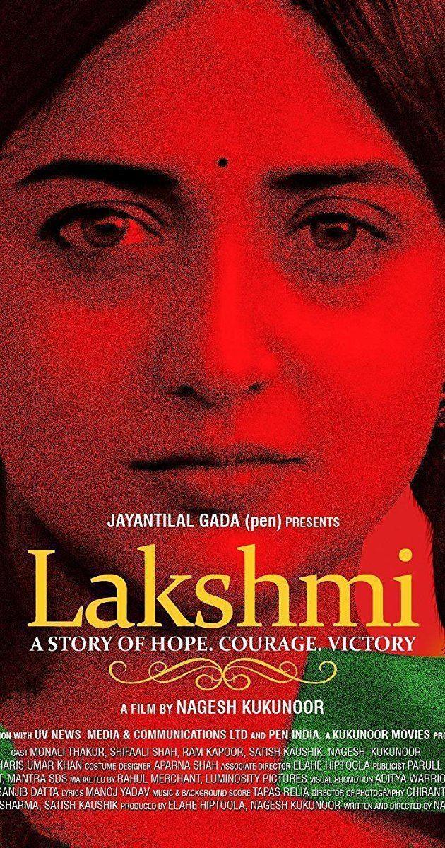 Lakshmi 2014 IMDb