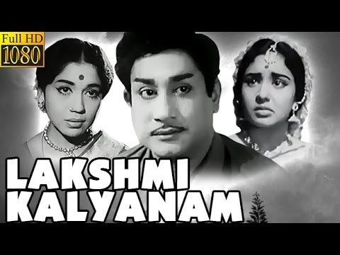 Lakshmi Kalyanam (1968 film) Lakshmi Kalyanam 1968 Full Tamil Movie Sivaji Ganesan Sowkar