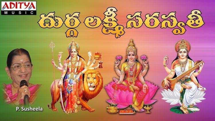 Lakshmi Saraswathi Durga Lakshmi Saraswathi Dr V Saikrishna Yachendra