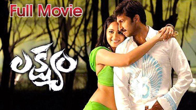 Lakshyam (2007 film) Lakshyam Full Length Telugu Movie Gopichand Anushka Ganesh