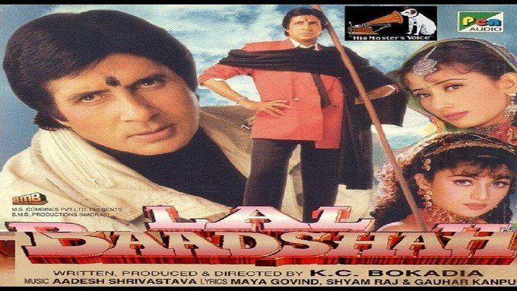 Lal Baadshah 1999 Amitabh Bachchan Shilpa Shetty FULL MOVIE