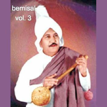 Lal Chand Bemisaal Vol 3 Lal Chand Yamla Jatt Lal Chand Yamla