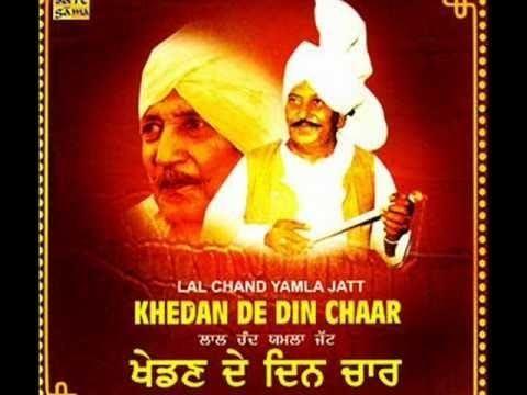 Lal Chand Jawani Meri Rangli Lal Chand Yamla Jatt Old Punjabi Song