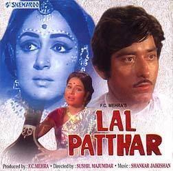 Lal Patthar 1971 Hindi Movie Online Lal Patthar Watch Online