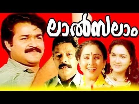 Lal Salam (1990 film) Malayalam Full Movie LAL SALAM Mohanlal Murali Geetha