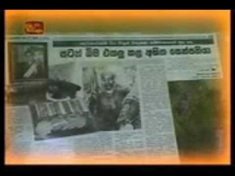Lalith Jayasinghe Lt Col Lalith Jayasinghe YouTube
