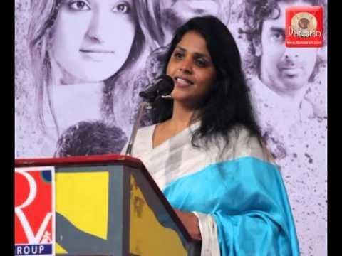 Lalitha Kumari Lalitha Kumari at CSK Audio Launch Damaaram com YouTube
