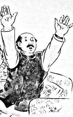 Lalmohan Ganguly httpsuploadwikimediaorgwikipediaenffeJat