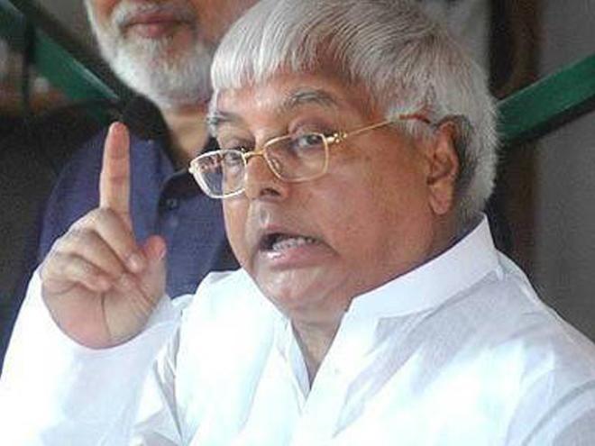 Lalu Prasad Yadav Lalu Prasad Yadav Profile Bihar Urdu Youth Forum Patna