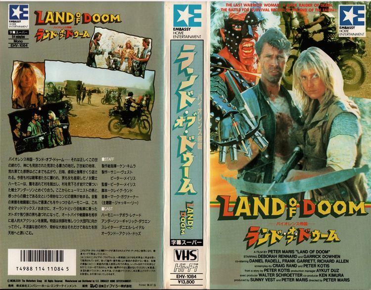 Land of Doom RetroDaze VHS Covers
