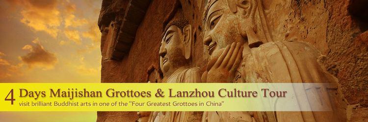 Lanzhou Culture of Lanzhou