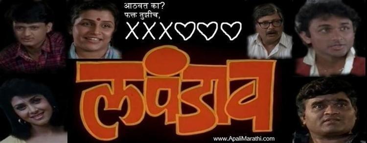 Lapandav movie scenes Lapandav