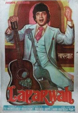 Laparwah 1981 IMDb