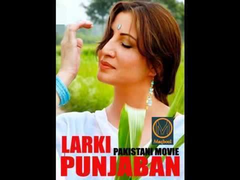 Larki Punjaban larki punjaban audio song kabhi palkoon ko uthana YouTube