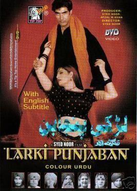 Larki Punjaban httpsuploadwikimediaorgwikipediaendd8Lar