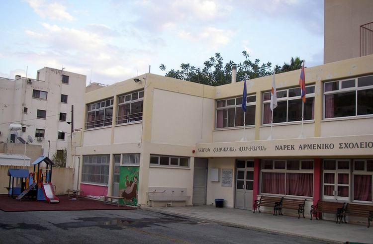 Larnaca Armenian school