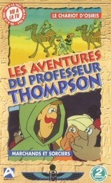 las-autnticas-aventuras-del-profesor-thompson-1a0d6223-21a1-4159-8561-c6623b55d4f-resize-750.jpeg