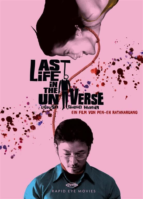 Last Life in the Universe Last Life in the Universe 2003 Review cityonfirecom
