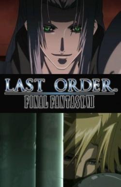 Last Order: Final Fantasy VII Watch Final Fantasy VII Last Order Episode 1 English Subbedat Gogoanime