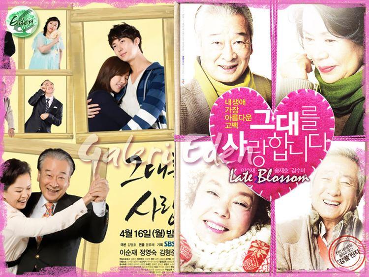 Late Blossom Galeri Eden Jual DVD KoreaMandarin etc Laman 11
