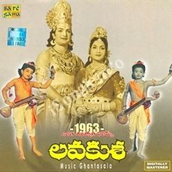 Lava Kusa Lava Kusa Songs free download