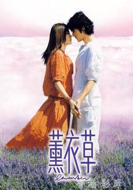 Lavender (2000 film) httpsuploadwikimediaorgwikipediaen77cLav