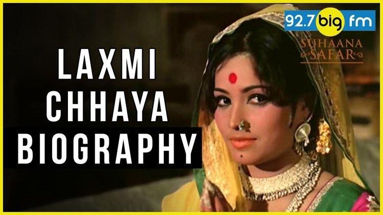 Laxmi Chhaya Laxmi Chhaya Biography YouTube