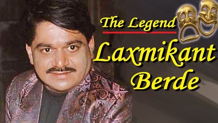 Laxmikant Berde Laxmikant Berde Biography YouTube