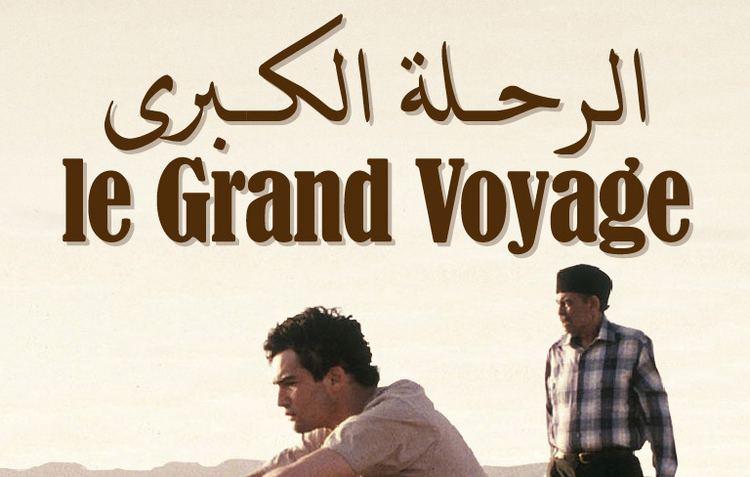 Le Grand Voyage movie scenes Le Grand Voyage