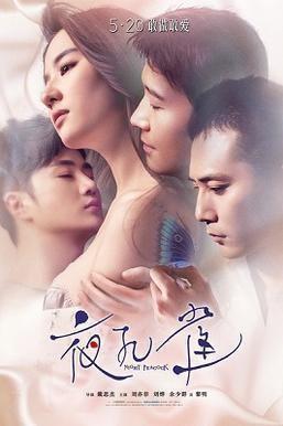 Night Peacock film poster.jpg