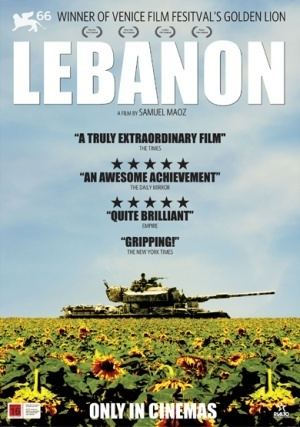 Lebanon (2009 film) Lebanon Internet Movie Firearms Database Guns in Movies TV and