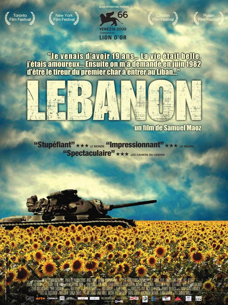 Lebanon (2009 film) Movie Review Lebanon 2009 Sami Naik