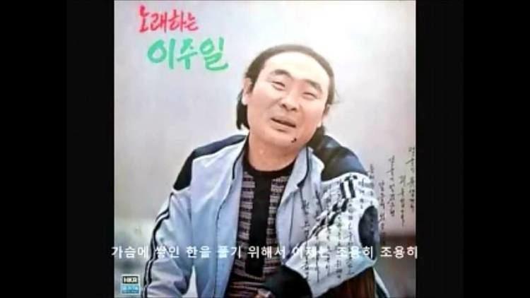 Lee Ju-il httpsiytimgcomvi71tywPaycQmaxresdefaultjpg