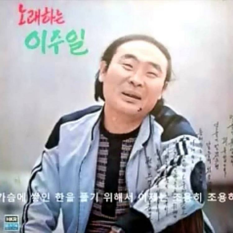 Lee Ju-il Lee JuIl Topic YouTube