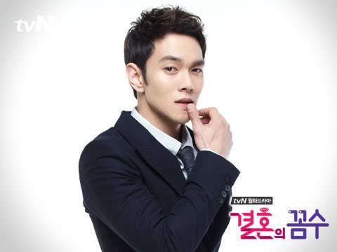 Lee Kyu-han dangermousie Entries tagged with lee kyu han