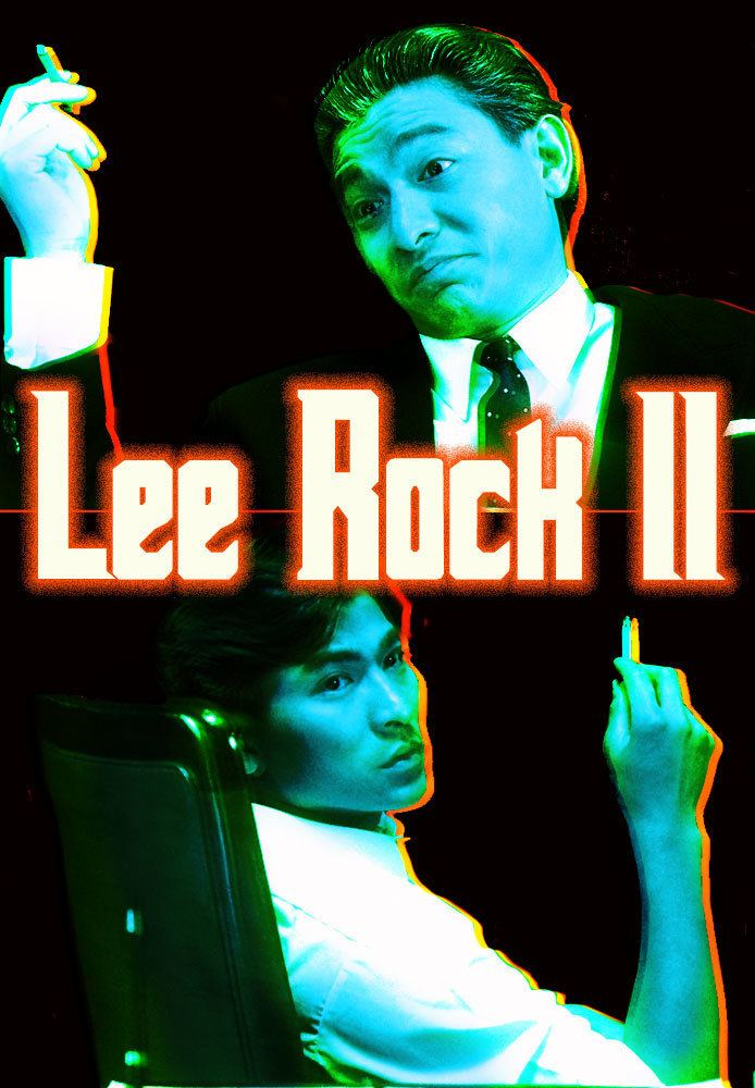 Lee Rock II Watch Lee Rock II Movie Online Midnight Pulp