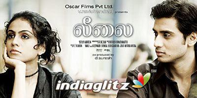 Leelai Leelai Gallery Tamil Actress Gallery stills images clips